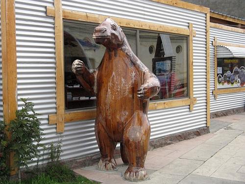 Devinette au Musée de Puerto Natales Puerto-Natales106-1
